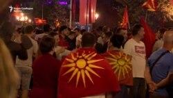 Protesti u Skoplju zbog imena
