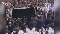 Ислом Каримовнинг жанозаси ўқилди