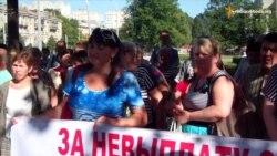 У Дніпропетровську сотні працівників «Південмашу» вимагали погашення зарплатних боргів