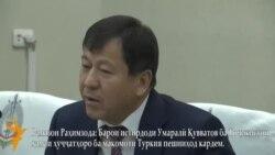 """Раҳимзода дар бораи Қувватов, ҷангиён ва """"Салафия"""""""