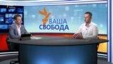 Трамп і Путін. Коли можливі домовленості щодо України? (відео)