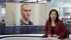 В Белоруссии убийца с бензопилой признал вину