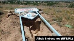 Село Максат Лейлекского района Баткенской области после приграничного конфликта.