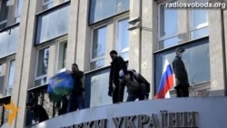 У Луганську штурмували будівлю СБУ
