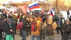 """Марш Свободы"" Санкт-Петербург"