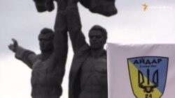 «Айдарівці» пропонують святкувати День добровольчого руху в Україні