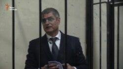 Суд над екс-сбушником Олександром Щеголєвим завершився скандалом