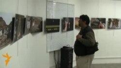 معرض فوتوغرافي