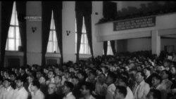 Съезд корреспондентов в СССР