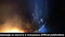 Шумски пожари во Македонија