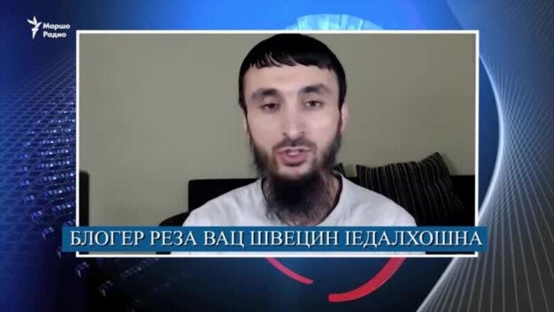 Кадыровн кхайкхам, Тумсон резавацар, къаьхкина ковид