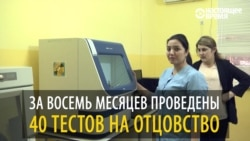 В Таджикистане появился аппарат для ДНК-тестов, он очень популярен у трудовых мигрантов