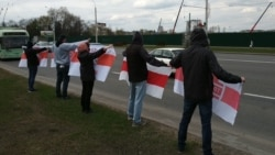 Belarusian Mini-Protests Continue On Outskirts Of Minsk