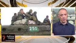 Навори нав аз ҷои суқути ҳавопаймои Малайзия дар шарқи Украина