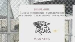 АҚШ-тың Қырғызстандағы әуе базасы, 4.02.2009