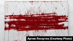 Карціна «Беларусь» Арцёма Ласкутова
