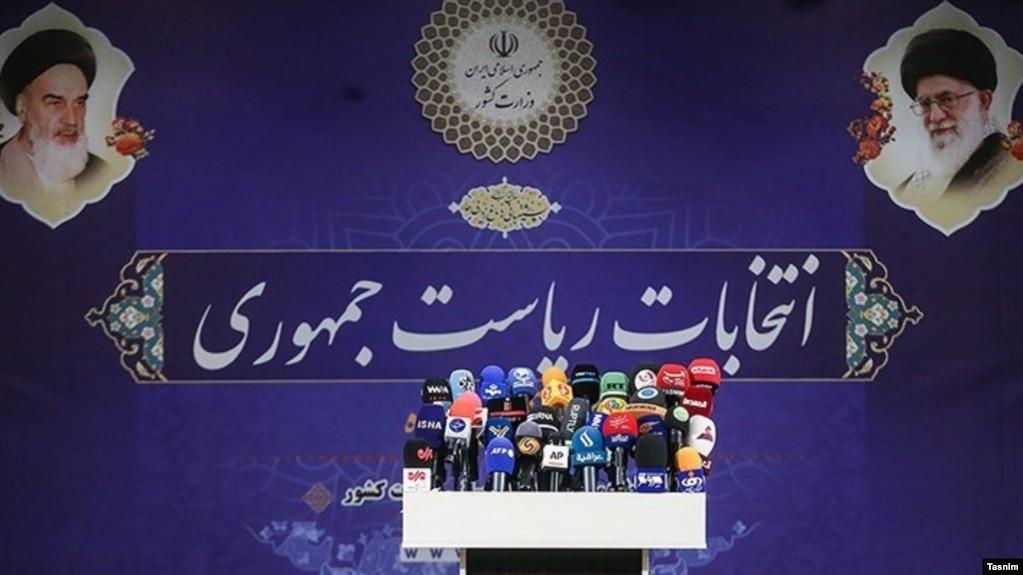 ۲۳۱ فعال مدنی و سیاسی از مردم خواستند در تحریم انتخابات ریاستجمهوری «همآوا» شوند