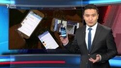 AzatNews 23.10.2018