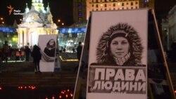 На Майдані пройшла «Ніч пам'яті» (відео)