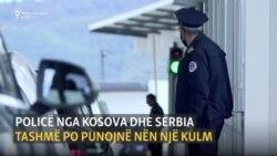 Policët e Kosovës dhe Serbisë nën një çati në Merdare
