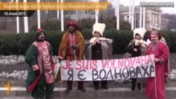 Кличко: «Розстріл демонстрантів на Майдані, події на сході України – це тероризм»