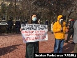 Участники марша «За законность!», 14 февраля 2021 г.