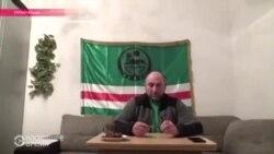 Ахмед Алихаджиев: Кадыров - сам раб и пытается сделать рабами чеченцев