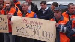 Працівники Дніпропетровського облавтодору вимагали погашення боргів із зарплати за півроку (відео)