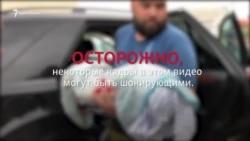 «Траурный день для всего Крыма». Прощание с Мусой Сулеймановым (видео)