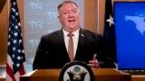 Госсекретарь США Майк Помпео (архив)