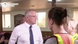 «Тебе здесь не рады, уё**к». Австралийцы отчитывают премьер-министра, пропустившего начало пожаров