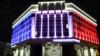 Подсветка на здании российского парламента Крыма. Симферополь, 25 января 2021 года