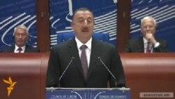 Ալիևին զայրացրել է Ադրբեջանում ընտրությունները կեղծելու մասին հարցը