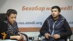 """Сӯҳбати """"Озодӣ"""" бо Ҷонибеки Мурод"""