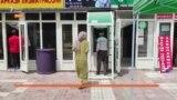 """Пули нақд дар банкоматҳои """"Амонатбонк""""-и минтақаи Кӯлоб камчин шудааст"""