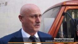 Начальник київського СБУ вибачився за затримання журналістів Радіо Свобода