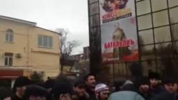 Мавлид-протесталъул цIияб къагIида