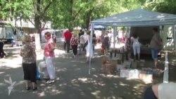 Сельскохозяйственная ярмарка в Тирасполе