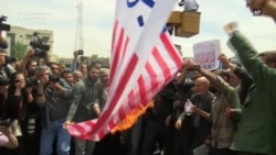 Protests In Iran Over U.S. Withdrawal From Nuclear Deal