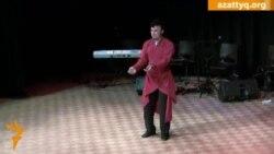 Эксперт по этническим танцам о каражорге