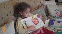 Стася Дубянецкая