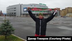 Данир Гомәров
