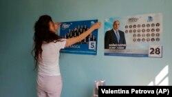 Campanie electorală pentru partidul GERB al fostului premier Boyko Borisv, Sofia, Bulgaria, 6 iulie 2021.