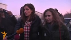 Pussy Riot: встреча на свободе