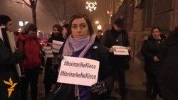 Протести во Србија и Пакистан