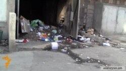 Ե. Քոչար 19-ը՝ հանրային աղբանոց և առնետների բնակավայր