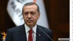 Թուրքիայի վարչապետը ցավակցել է ցեղասպանության զոհերի հարազատներին