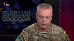 Лисенко щодо виборів на Донбасі – неможливо почистити автомат, якщо він заряджений