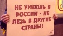 Антивоенная акция в Петербурге