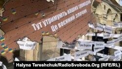 Акция «Напомни об узнике» в поддержку украинских политзаключенных в России. Львов, 10 октября 2020 года